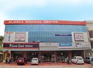 almeka medical centre